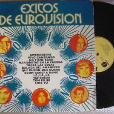 Discos de vinilo: VARIOS - EXITOS DE EUROVISION - LP 1974 - IMPACTO. Lote 122291587
