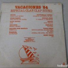 Discos de vinilo: VACACIONES 84 ESPECIAL CLAP, CLAP SOUND HISPAVOX JUAN PARDO RAFFAELLA CARRÁ PALOMA SAN BASILIO . Lote 122301383