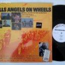 Discos de vinilo: HELLS ANGELS ON WHEELS. STU PHILLIPS. LP REEL TIME RTLP 1008. US 2012. ORIGINAL SOUNDTRACK.. Lote 122305691