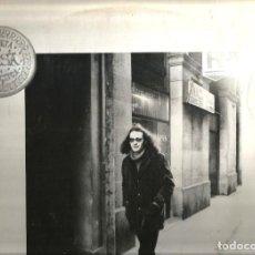 Discos de vinilo: LP SISA : GALETA GALACTICA ( CONTIENE FUNDA INTERIOR CON LAS LETRAS ). Lote 122311763