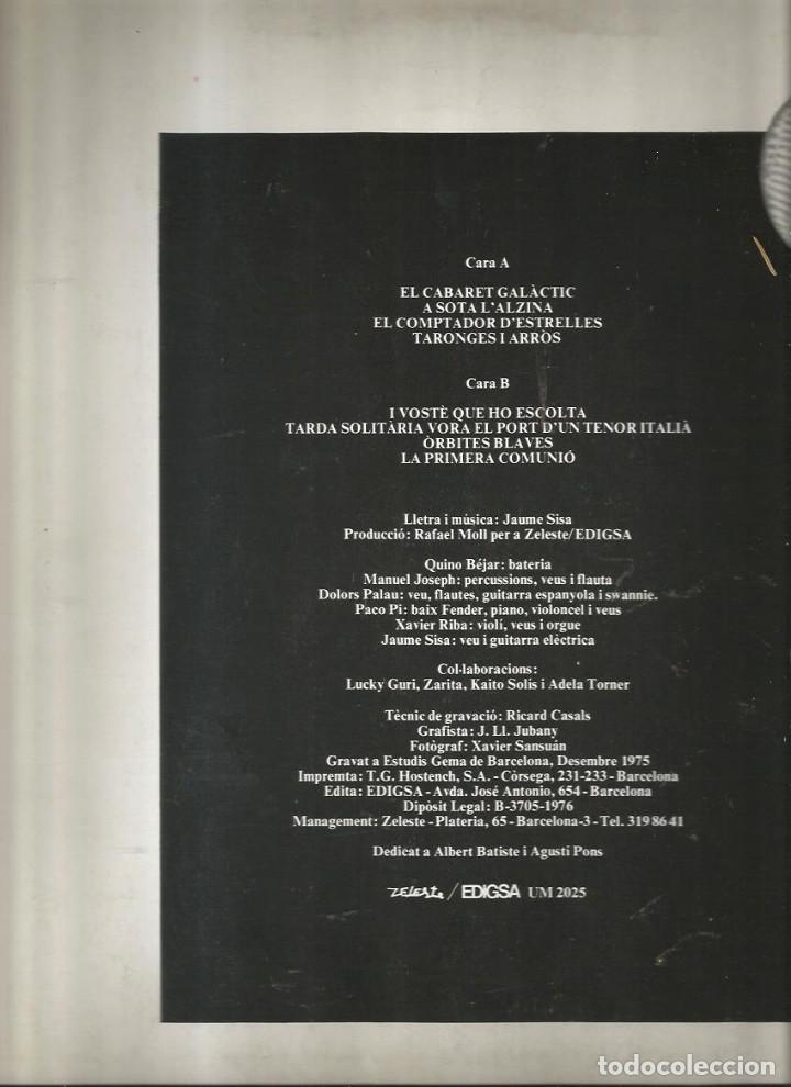 Discos de vinilo: LP SISA : GALETA GALACTICA ( CONTIENE FUNDA INTERIOR CON LAS LETRAS ) - Foto 2 - 122311763