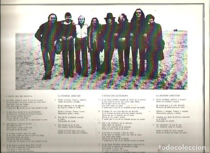 Discos de vinilo: LP SISA : GALETA GALACTICA ( CONTIENE FUNDA INTERIOR CON LAS LETRAS ) - Foto 3 - 122311763