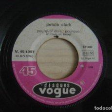 Discos de vinilo: PETULA CLARK - C´EST MA CHANSON (DE LA PELICULA LA COMTESSE DE HONG KONG) + POURQUOI..- SINGLE FR.66. Lote 122430399