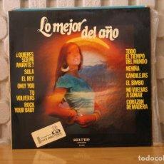 Discos de vinilo: VOCES UNIDAS / RUMBA TRES / CONCHITA BAUTISTA - LO MEJOR DEL AÑO - BELTER 23.034 - 1975. Lote 122490659