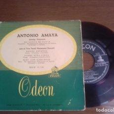 Discos de vinilo: SINGLE - ANTONIO AMAYA - ME GUSTA MI NOVIA - EDITION SPANISH. Lote 226115051