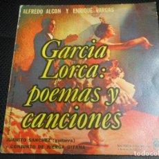 Discos de vinilo: EP GARCIA LORCA POEMAS Y CANCIONES ALFREDO ALCON Y ENRIQUE VARGAS FLAMENCO DISCOS FLEXI ARGENTINA . Lote 122542067