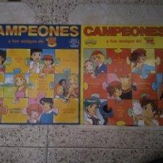 Discos de vinilo: DISCO VINILO CAMPEONES. Lote 122557727