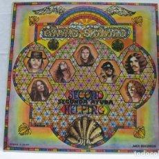 Discos de vinilo: 0327 LYNYRD SKYNYRD - SECOND HELPING - LP 1974 ROCK SUREÑO CARPETA ALGO MAL EL CANTO. Lote 122603883
