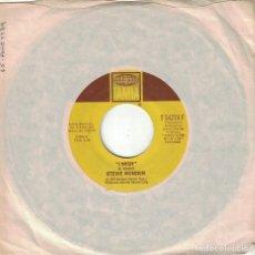 Discos de vinilo: STEVIE WONDER - I WISH / YOU AND I (SINGLE USA, TAMLA RECORDS 1976). Lote 122647807