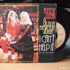 Discos de vinilo: ANDY GIBB & OLIVIA NEWTON JOHN NO LO PUEDO EVITAR SINGLE SPAIN 1980 PDELUXE. Lote 179953737