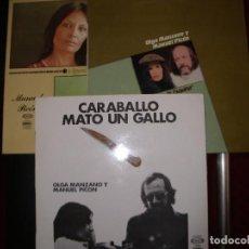 Discos de vinil: OLGA MANZANO Y MANUEL PICÓN- LOTE 3 LPS.. Lote 122683003
