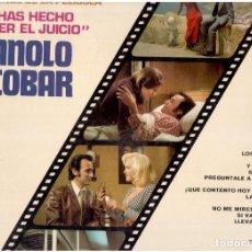 Discos de vinilo: MANOLO ESCOBAR EL QUE VES . Lote 122707919