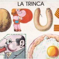 Discos de vinilo: LA TRINCA-OPUS LP DOUBLE COVER 1978 EX-EX. Lote 122710835