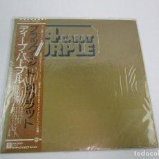 Discos de vinilo: LP JAPONÉS DE DEEP PURPLE - 24 CARAT PURPLE. Lote 122774163
