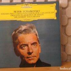 Discos de vinilo: PETER TCHAIKOVSKY - SERENATA PARA CUERDA. CASCANUECES. VON KARAJAN - DEUTSCHE GRAMMOPHON - 1975. Lote 122782815