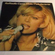 Discos de vinilo: RAFFAELLA CARRA-ORIGINAL ESPAÑOL 1976. Lote 122993203