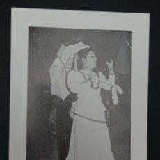 Discos de vinilo: MAIRENA DEL ALCOR, SEVILLA, II FESTIVAL JUVENIL 1973, ENCARNITA FRANCO. Lote 123032791