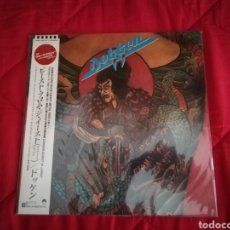 Discos de vinilo: DOBLE LP HEAVY JAPONÉS DE DOKKEN - BEAST FROM THE EAST. Lote 123033767