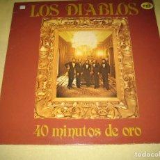 Discos de vinil: LOS DIABLOS - LP 1983 . Lote 123070391