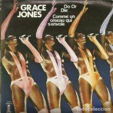 Discos de vinilo: GRACE JONES. SINGLE. SELLO ISLAND RECORDS. EDITADO EN ESPAÑA. AÑO 1978. Lote 123125647