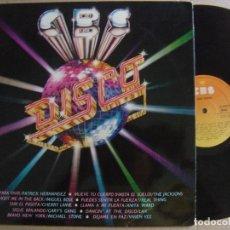 Discos de vinilo: VARIOS CBS DISCO - LP 1979 - CBS - THE JACKSONS / REAL THING / ANITA WARD / CHARRY LAINE. Lote 123141623