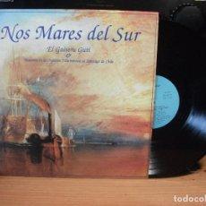 Discos de vinilo: NOS MARES DEL SUE EL GAITERU GUTI MAESTROS D ELA O. DE S. CHILE LP FONOASTUR 1990 ASTURIAS. Lote 123204475