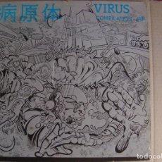 Discos de vinilo: SOLO PORTADA A LA VENTA - VARIOS - VIRUS COMPILATION JAP - SOLO PORTADA. Lote 123305415