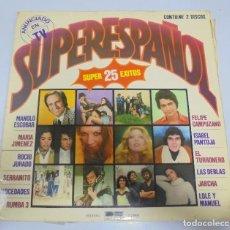Discos de vinilo: LP. SUPERESPAÑOL. SUPER 25 EXITOS. BELTER. 1978. MANOLO ESCOBAR, MOCEDADES, LAS DEBLAS. Lote 123337259