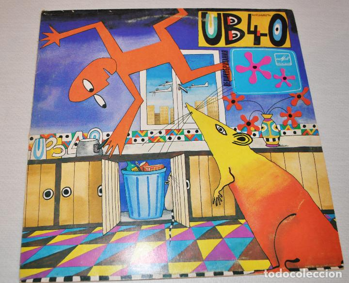 UB 40 - RAT IN THE KITCHEN - UB40 - LP.MELODIA .URSS (Música - Discos - LP Vinilo - Reggae - Ska)