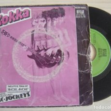 Discos de vinilo: KOKKA - AMORE, AMORE + TONK - SINGLE 1979 - REFLEJO. Lote 123345807