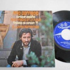 Dischi in vinile: PINO DONAGGIO-SINGLE PERO ANOCHE EN LA PLAYA-EN ESPAÑOL. Lote 123355859