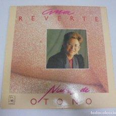 Discos de vinilo: LP. ANA REVERTE. NUBES DE OTOÑO. 1987. HORUS. Lote 123403507