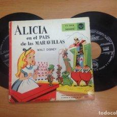 Discos de vinilo: DOBLE SINGLE BANDA SONORA ALICIA EN EL PAIS DE LAS MARAVILLAS DE WALT DISNEY RCA ESPAÑA. Lote 123486247
