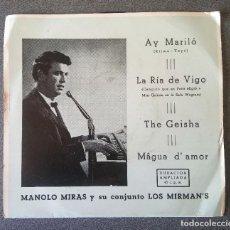 Discos de vinilo: MANOLO MIRAS Y SU CONJUNTO LOS MIRMANS. Lote 123519387