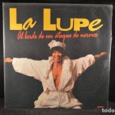 Discos de vinilo: LA LUPE - AL BORDE DE UN ATAQUE DE NERVIOS - LP. Lote 133376094