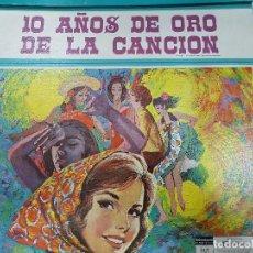 Discos de vinilo: 10 AÑOS DE ORO DE LA CANCION. Lote 123577463