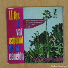Discos de vinilo: II FESTIVAL ESPAÑOL DE LA CANCION (BENIDORM 1960) - NO ME DIGAS QUE HORA ES + 3 - EP. Lote 123758515