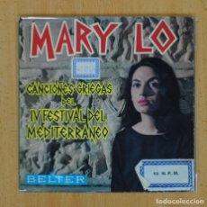 Discos de vinilo: MARY LO (FESTIVAL MEDITERRANEO) - ES PARA TI, MI AMOR + 3 - EP. Lote 123765590