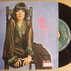 Discos de vinilo: BILLIE DAVIS - I WANT YOU TO BE MY BABY + SUFFER - SINGLE 1967 - DECCA. Lote 123773263