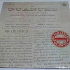 Discos de vinilo: LP - LOS SABANDEÑOS - GUANCHE - CARPETA DESPLEGABLE EN DOS PARTES - 1977. Lote 123804987