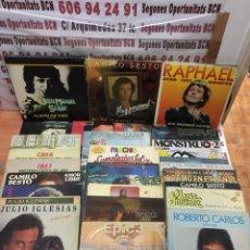 Discos de vinilo: LOTE 29 VINILOS LP (LP'S , DOBLE LP , TRIPLE LP ) MÚSICA VARIADA ESPAÑOLA 70-80. Lote 124022743