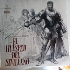 Discos de vinilo: VINILO: ZARZUELA: EL HUESPED DEL SEVILLANO. UNIVERSAL 1970. Lote 124107791