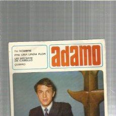 Discos de vinilo: ADAMO TU NOMBRE. Lote 124130091