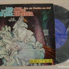 Discos de vinilo: ORQUESTA DE LA OPERA DE VIENA -DIRECTOR: EDOUARD LINDENBERG – ARIA + LARGO..- EP 1961 BELTER. Lote 124138427