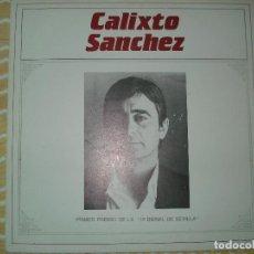 Discos de vinilo: LP, CALIXTO SANCHEZ, PRIMER PREMIO DE LA 1ª BIENAL DE SEVILLA.. Lote 124189599