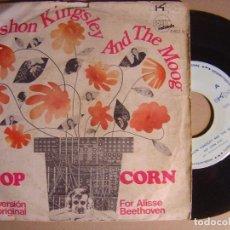 Discos de vinilo: GERSHON KINGSLEY AND THE MOOG - POP CORN - SINGLE 1972 - EXIT. Lote 124212859
