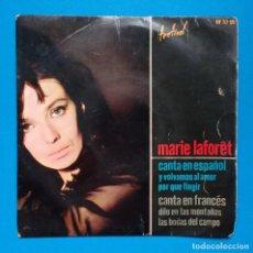 Discos de vinilo: MARIE LAFORET-CANTA EN ESPAÑOL Y VOLVAMOS AL AMOR + 3 . Lote 124235315