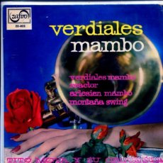 Discos de vinil: TITO MOYA (VERDIALES MAMBO) / REACTOR + 2 (EP 1970). Lote 124244291