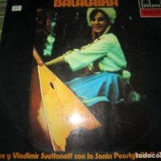 Discos de vinilo: PIERRE Y VLADIMIR SVETLANOFF - BALALAIKA LP - ORIGINAL ESPAÑOL - FONTANA RECORDS 1973 - STEREO -. Lote 124263623