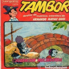 Discos de vinilo: TAMBOR - DESFILE DE CUENTOS DE ARMANDO MATIAS GUIU - CUCARACHIN MULTAGORDA - SINGLE VERGARA 1962. Lote 124268675